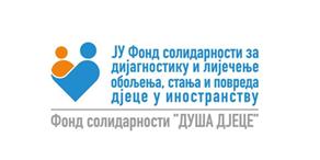 """Generalna konzulica Vera Sajić razgovarala sa direktoricom Fonda solidarnosti """"Duša djece"""" Jasminkom Vučković"""